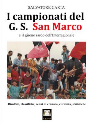 I campionati del G.S. San Marco