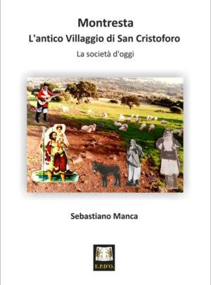 Montresta – L'Antico Villaggio di San Cristoforo
